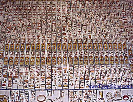 Multiple repetition of the Pharaoh's cartouche to reassure him of his return to the correct tomb!